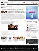 25-2014-04-17_JOURNAL DES FEMMES_Article_Web SPA-webminiature