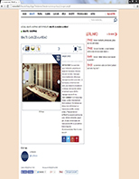 33-2014-02-25_ELLE_Article_Web SPA-webminiature