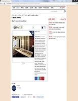 33-2014-02-25_ELLE_Article_Web SPA-webminiature