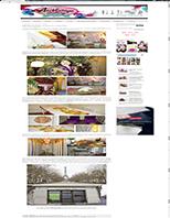 114-2015-01-30_ART VINTAGE GALLERY_Article Web SPA_Miniature