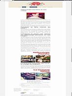 2015-07-09_THE CELINETTE_a Couverture_Web Spa