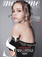 148-2016-06-03_MADAME FIGARO SUPP-a Couverture_Presse SPA